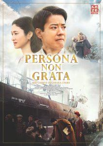 Persona Non Grata - ab dem 1. Juni 2018 im Kino.